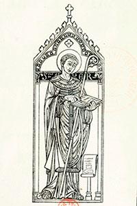 Saint-Epvre, VIIe évêque de Toul : sa vie, son abbaye, son culte - Marcelin Chéry